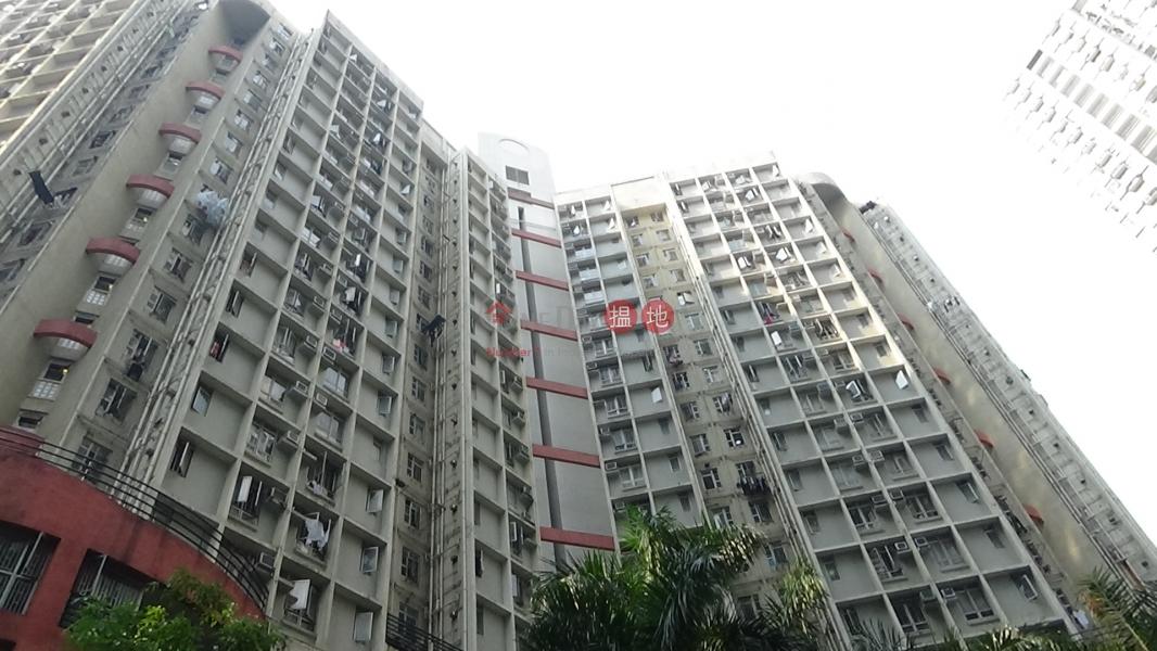 華愛樓 利嘉閣 (Wah Oi House, Wah Kwai Estate) 薄扶林 搵地(OneDay)(2)