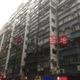 Whampoa Building,Hung Hom, Kowloon