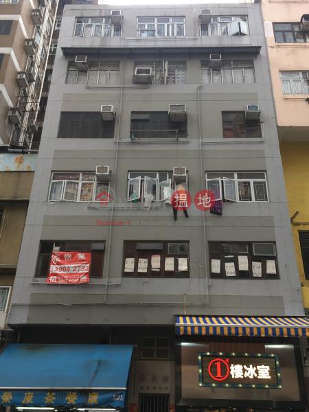 Wah Yan Building (Wah Yan Building) Yuen Long|搵地(OneDay)(3)