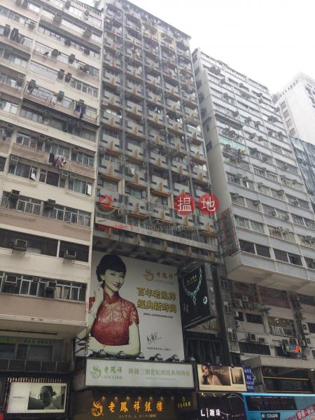 皇上皇新廈 (Rex House) 旺角|搵地(OneDay)(1)