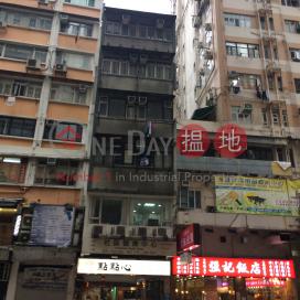天樂里 7 號,灣仔, 香港島