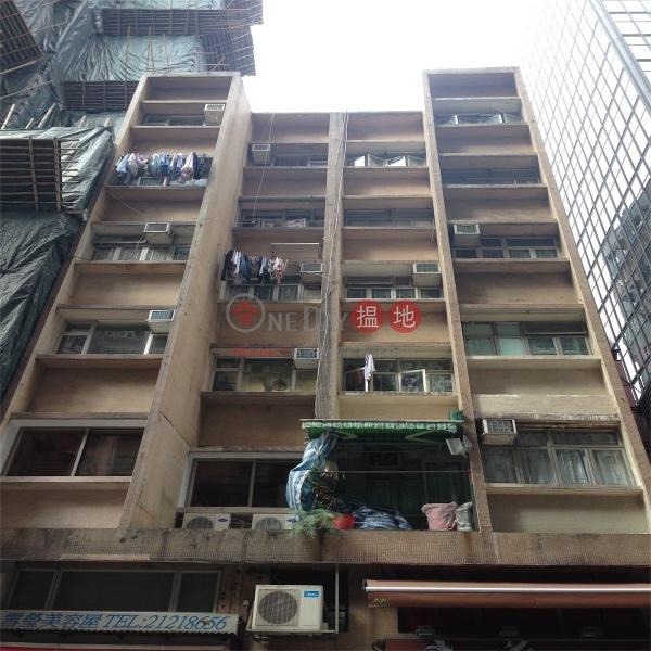 富裕樓 (Fu Yue Building) 灣仔|搵地(OneDay)(2)