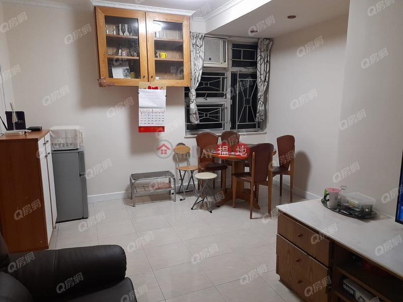 BLOCK B LAICHIKOK BAY GARDEN | 2 bedroom Low Floor Flat for Sale 272 Lai King Hill Road | Cheung Sha Wan, Hong Kong Sales HK$ 5.8M