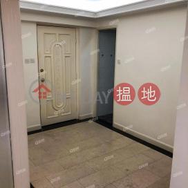 Causeway Centre Block C | 1 bedroom High Floor Flat for Rent|Causeway Centre Block C(Causeway Centre Block C)Rental Listings (QFANG-R91995)_0