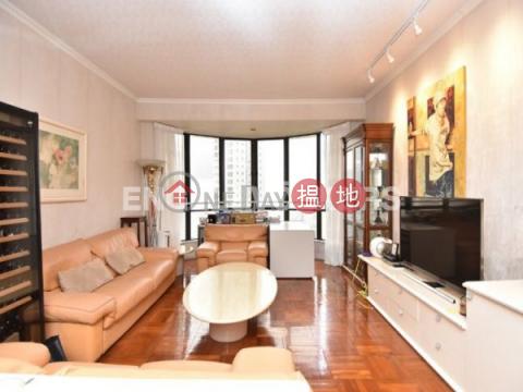 中半山4房豪宅筍盤出售|住宅單位|百年順大廈(Park Mansions)出售樓盤 (EVHK43451)_0