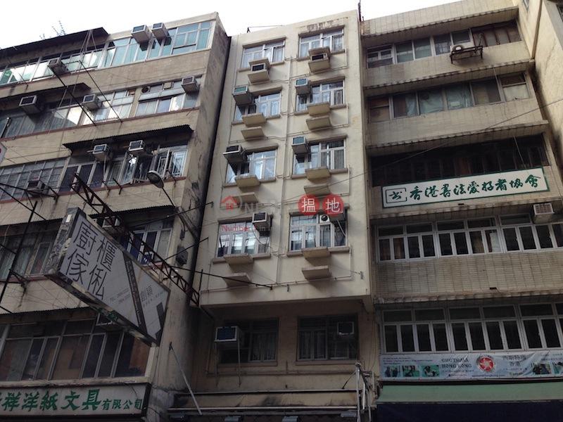 上海街669號 (669 Shanghai Street) 太子|搵地(OneDay)(2)