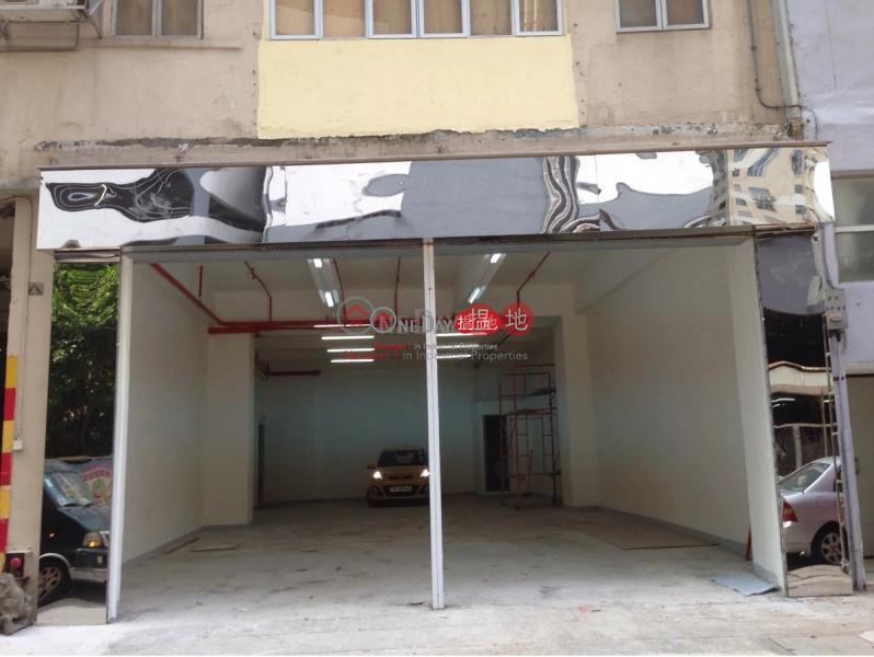 新豐工業大廈|荃灣新豐工業大廈(Sun Fung Industrial Building)出租樓盤 (play5-05071)