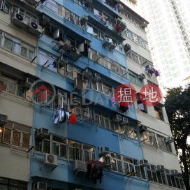 Block D Tung Fat Building,North Point, Hong Kong Island