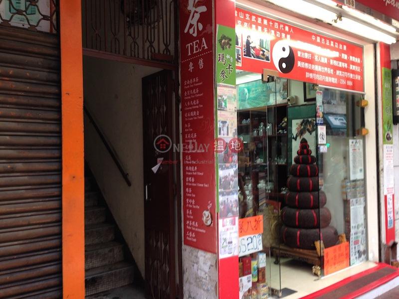 188-190 Shanghai Street (188-190 Shanghai Street) Yau Ma Tei 搵地(OneDay)(2)