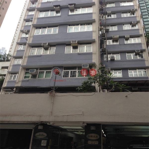 Kanfield Mansion (Kanfield Mansion) Causeway Bay|搵地(OneDay)(3)