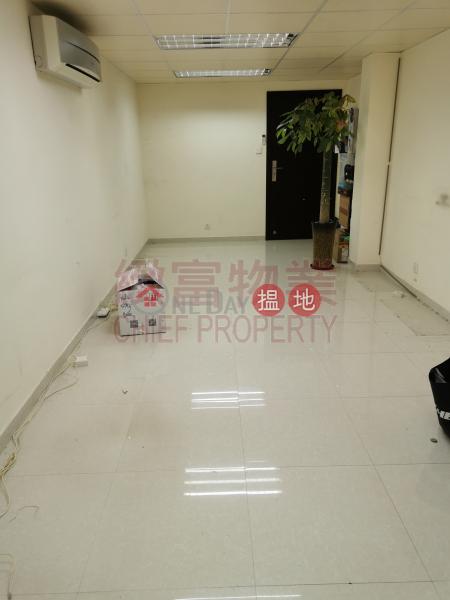 香港搵樓 租樓 二手盤 買樓  搵地   工業大廈-出租樓盤-內廁, 單位企理