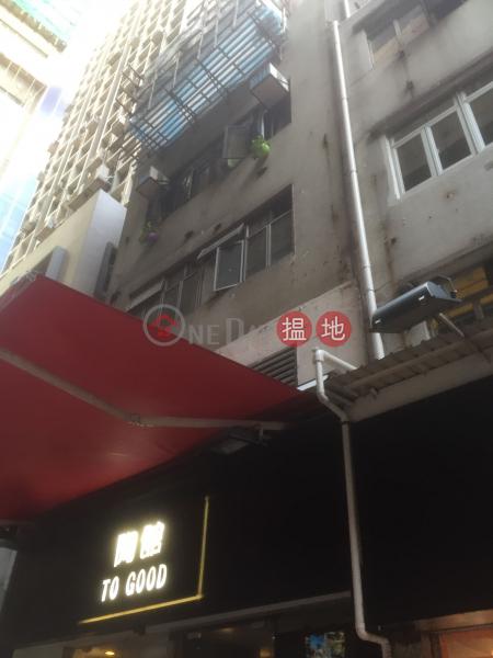 機利文新街4號 (4 Gilman\'s Bazaar) 中環|搵地(OneDay)(1)