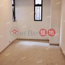 On Yip Building   Low Floor Flat for Rent On Yip Building(On Yip Building)Rental Listings (XGGD677100042)_0