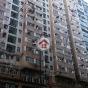 恆英大廈 (Hang Ying Building) 東區 搵地(OneDay)(5)