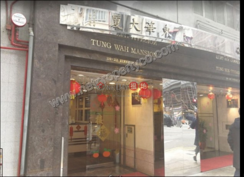 Good location office for Rent, Tung Wah Mansion 東華大廈 Rental Listings | Wan Chai District (A063733)