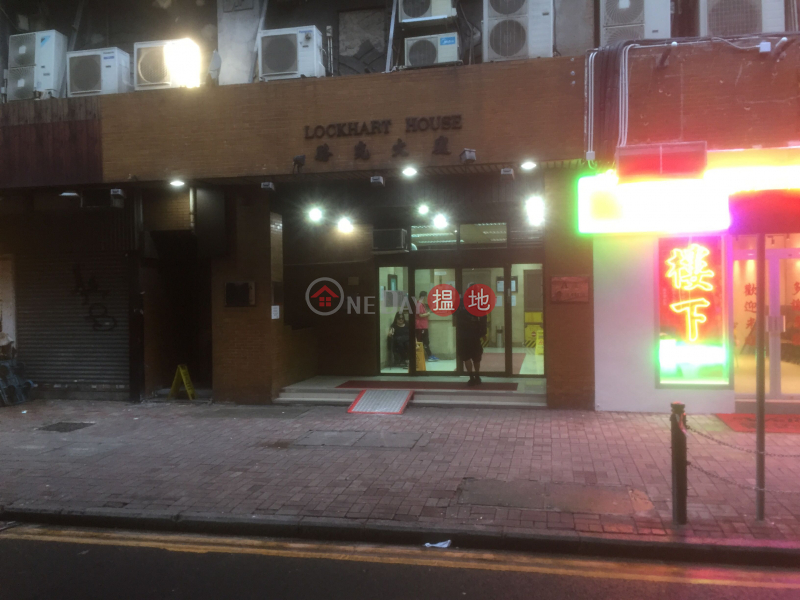 Lockhart House Block A (Lockhart House Block A) Causeway Bay|搵地(OneDay)(2)