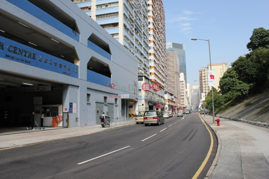 Wyler Centre (Wyler Centre) Kwai Fong|搵地(OneDay)(5)