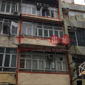 341 Portland Street,Mong Kok, Kowloon