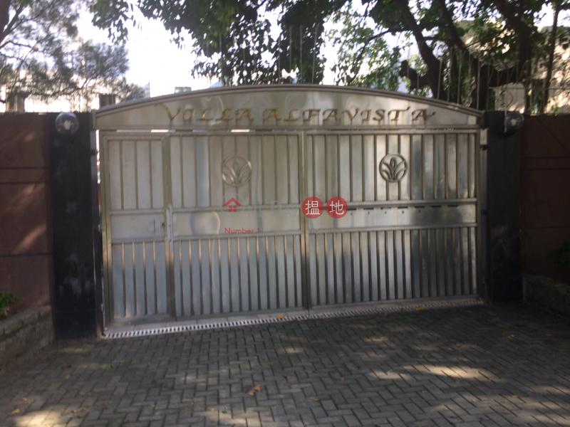 Villa Alfavista House 1 (Villa Alfavista House 1) Sham Tseng|搵地(OneDay)(1)