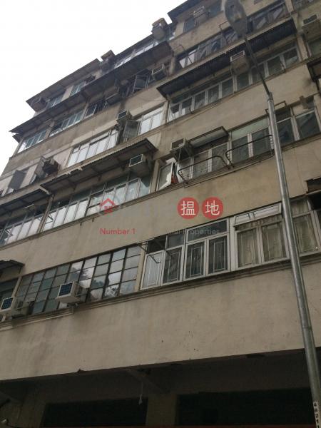 登豐街10號 (10 Tang Fung Street) 田灣|搵地(OneDay)(1)