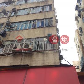 123 Chuen Lung Street|川龍街123號