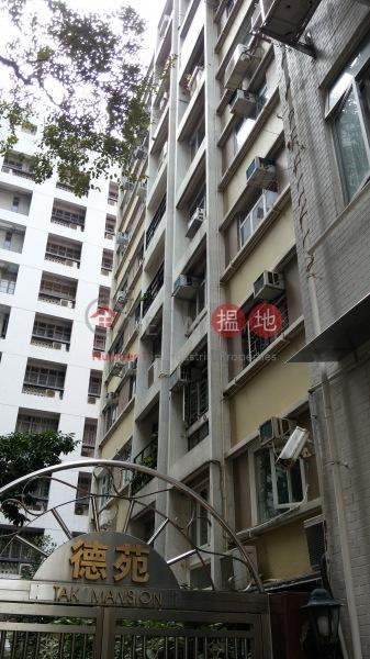 Tak Mansion (Tak Mansion) Mid Levels West|搵地(OneDay)(2)