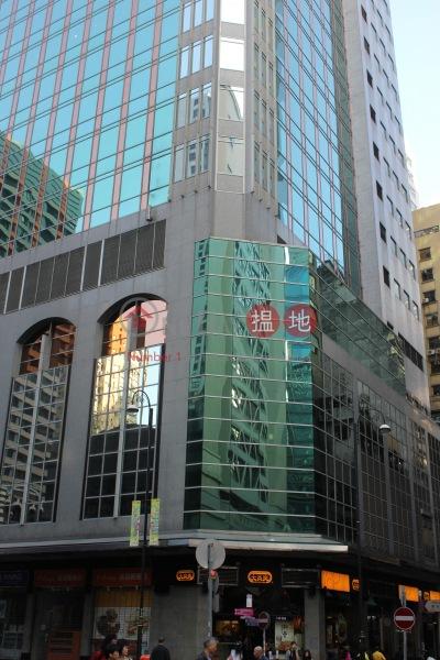 安泰金融中心 (Ing Tower) 上環|搵地(OneDay)(2)