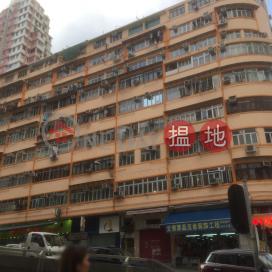 Fung Wong Building,Tsz Wan Shan, Kowloon