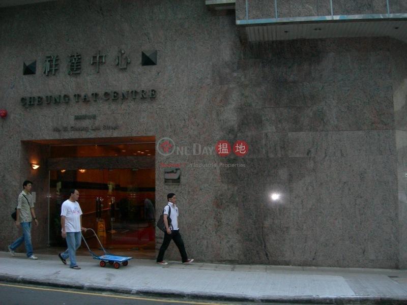 祥達中心 (Cheung Tat Centre) 柴灣 搵地(OneDay)(3)
