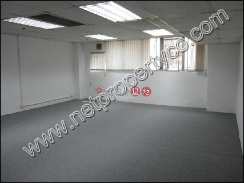 香港搵樓|租樓|二手盤|買樓| 搵地 | 寫字樓/工商樓盤出租樓盤-開僑商業大廈