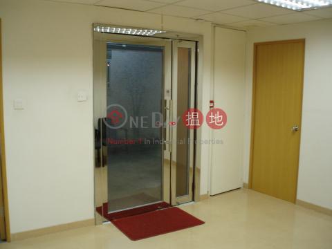 美聯工業大廈|葵青美聯工業大廈(Mai Luen Industrial Building)出售樓盤 (sf909-01772)_0