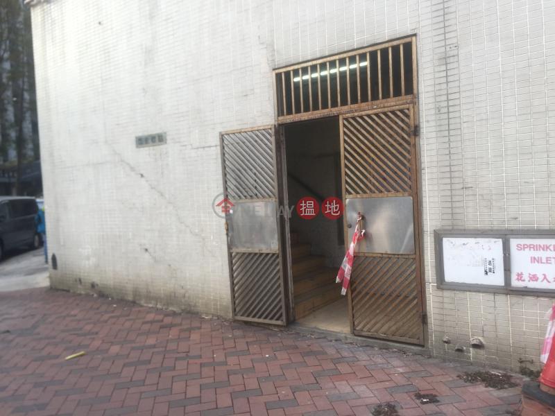Wah Chun Industrial Centre (Wah Chun Industrial Centre) Tsuen Wan West|搵地(OneDay)(2)