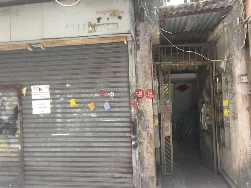 16 Wan Hing Street (16 Wan Hing Street) Hung Hom|搵地(OneDay)(1)