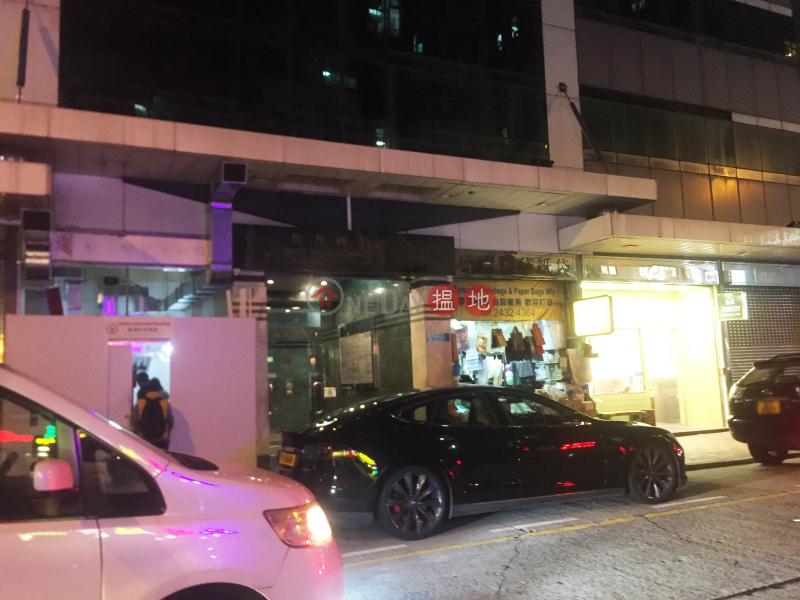 Hang Bong Commercial Centre (Hang Bong Commercial Centre) Jordan|搵地(OneDay)(5)