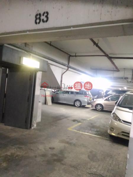 觀塘工業中心 觀塘區官塘工業中心(Kwun Tong Industrial Centre)出租樓盤 (kants-05542)