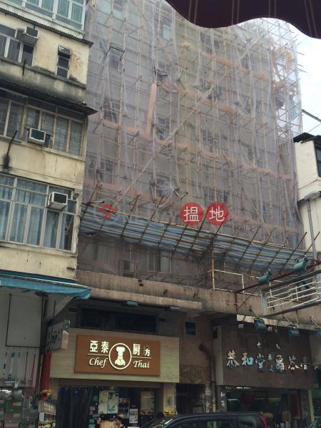 KA FU MANSION (KA FU MANSION) Kowloon City|搵地(OneDay)(2)