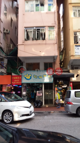 169 Tung Choi Street (169 Tung Choi Street) Prince Edward|搵地(OneDay)(4)