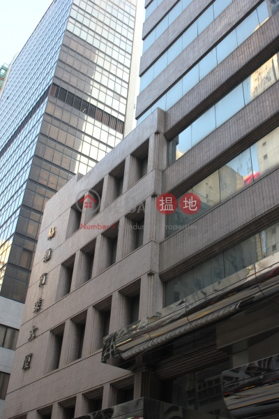 易通商業大廈 (Eton Building) 上環|搵地(OneDay)(2)
