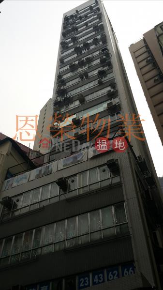 TEL 98755238 灣仔區百營商業大廈(Bel Trade Commercial Building)出售樓盤 (KEVIN-7334851945)