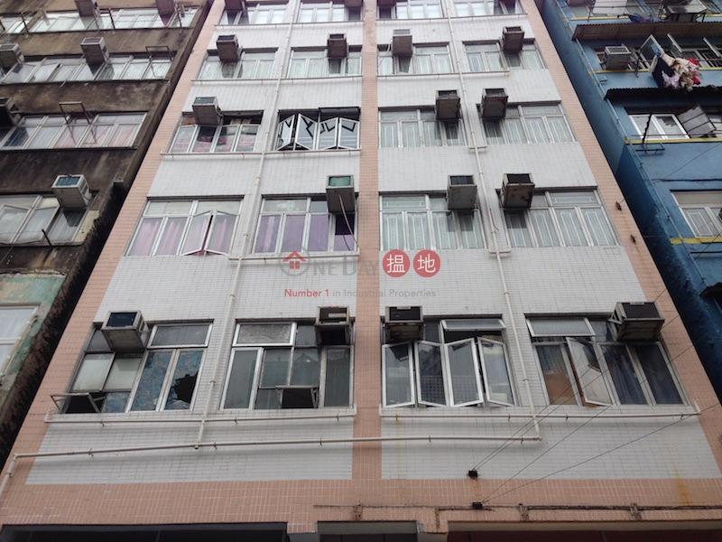 Ko Ho Building (Ko Ho Building) Mong Kok|搵地(OneDay)(2)