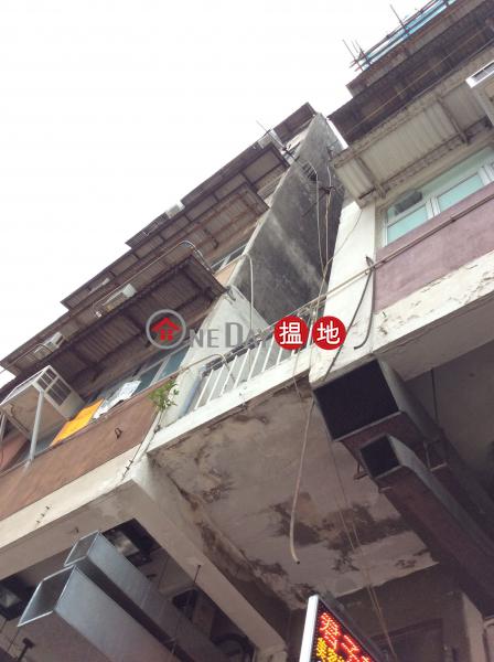 恆勝樓 (Victory Building) 九龍城|搵地(OneDay)(2)