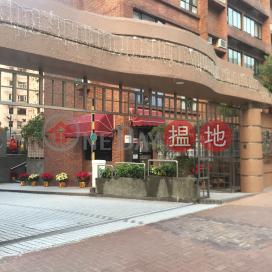 FOOK YEE GARDEN,Kowloon City, Kowloon