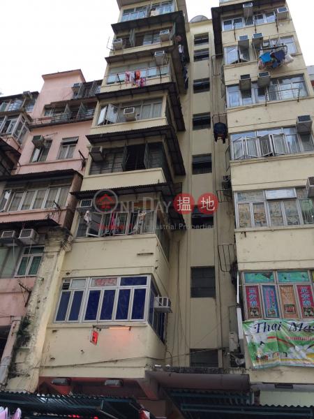 大南街303號 (303 Tai Nan Street) 深水埗 搵地(OneDay)(1)