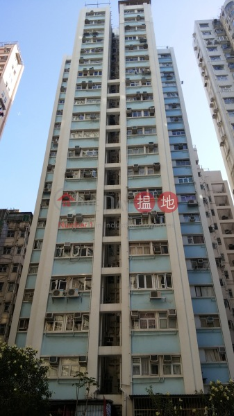 仁寶閣 (Yen Po Court) 北角|搵地(OneDay)(2)