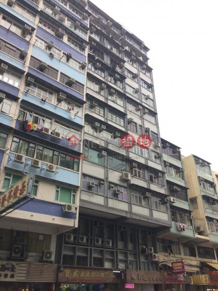 業利樓 (Yip Lee House) 太子|搵地(OneDay)(1)