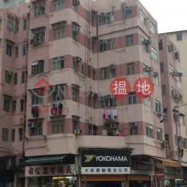 Win Shing House,Tsuen Wan West, New Territories