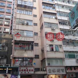 筲箕灣道216-218號,西灣河, 香港島