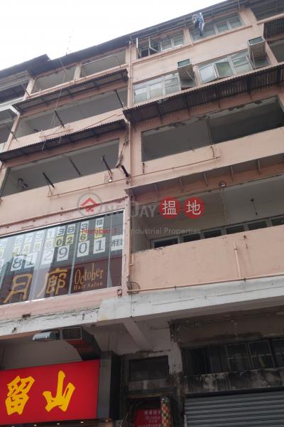 21-27 Lee Garden Road (21-27 Lee Garden Road) Causeway Bay|搵地(OneDay)(2)