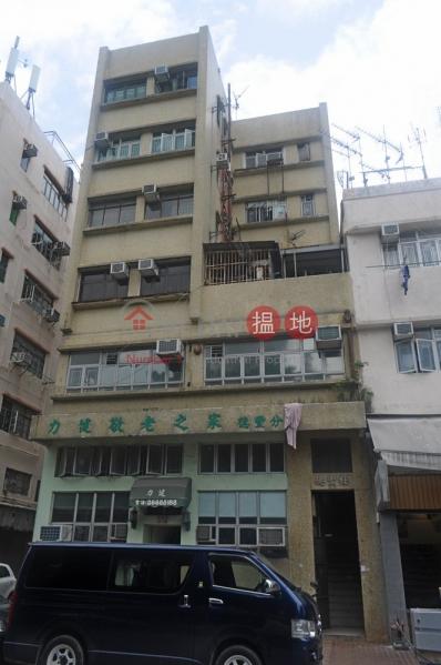 德豐樓 (Tak Fung Building) 上水|搵地(OneDay)(2)