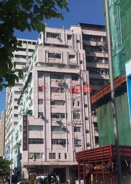 嘉就工業大廈-低層工業大廈-出租樓盤-HK$ 7,200/ 月